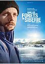 Фільм «У лісах Сибіру» (2016)