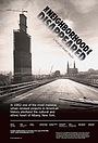 Фільм «The Neighborhood That Disappeared» (2014)