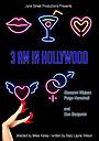 Фільм «3am in Hollywood»
