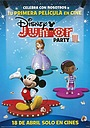 Мультфільм «Disney Junior Party» (2015)