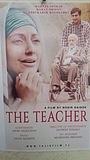 Фильм «Учитель» (2014)