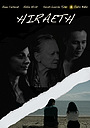 Фільм «Hiraeth» (2021)