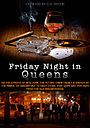 Серіал «Friday Night in Queens»