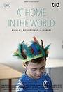 Фильм «Et hjem i verden» (2015)
