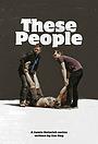 Сериал «Эти люди» (2015 – 2016)