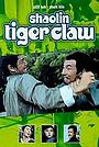 Фільм «Коготь тигра» (1974)