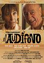 Фільм «El audífono» (2015)