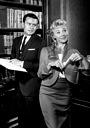 Сериал «Harrigan and Son» (1960 – 1961)
