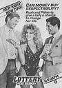 Серіал «Lottery!» (1983 – 1984)