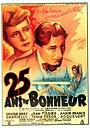Фільм «25 лет счастья» (1943)