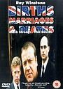 Серіал «Рождения, свадьбы и смерти» (1999)