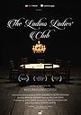 Фильм «The Ladino Ladies' Club» (2015)