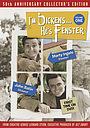 Серіал «I'm Dickens, He's Fenster» (1962 – 1963)