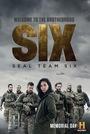 Серіал «Шість» (2017 – 2018)