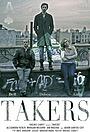 Фільм «Takers» (2016)