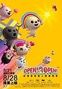 Фільм «Open! Open!» (2015)