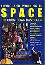 Фільм «Жизнь и работа в космосе: Обратный отсчёт начался» (1993)