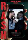 Фильм «Rash» (2017)