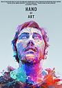 Фильм «Hand of Art» (2016)