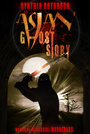 Фільм «Asian Ghost Story» (2016)
