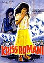 Фильм «Kriss Romani» (1963)