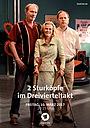 Фильм «Zwei Tänzer für Isolde» (2017)