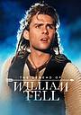 Серіал «Легенда о Вильгельме Телле» (1998)