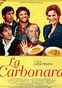 Фільм «La carbonara» (2000)
