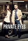 Серіал «Приватні Детективи» (2016 – 2021)