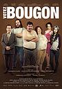 Фильм «Votez Bougon» (2016)