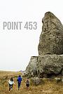 Фильм «Point 453» (2017)