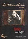 Фильм «Nabokov on Kafka» (1989)