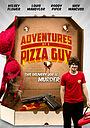 Фильм «Adventures of a Pizza Guy» (2015)