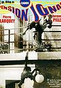 Фільм «Пенсионер Йонас» (1942)