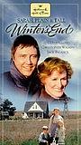 Фільм «Конец зимы» (1999)