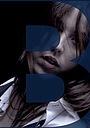 Фільм «Barbe-Bleue» (2014)