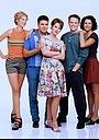 Серіал «Townies» (1996)