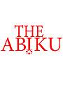 Фільм «The Abiku»