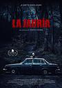 Фильм «La Jauría» (2019)