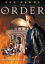 Фільм «Таємниця ордену» (2001)