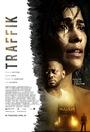 Фільм «Трафік» (2018)
