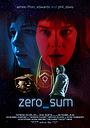 Фільм «Zero Sum» (2016)