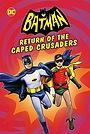 Мультфільм «Бэтмен: Возвращение рыцарей в масках» (2016)