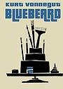 Фильм «Bluebeard»
