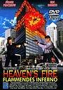 Фільм «Небесний вогонь» (1999)