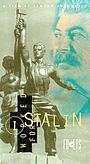Фильм «Я служил в аппарате Сталина, или Песни олигархов» (1990)