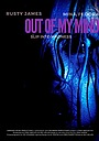 Фільм «Out of My Mind» (2016)