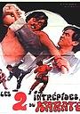 Фільм «Shuang long chu hai» (1973)