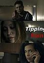 Фільм «Tipping Point»