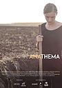 Фильм «Anathema» (2017)